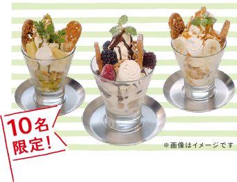 cafe tori(カフェ トリ)親子でパフェ作り 10名限定!