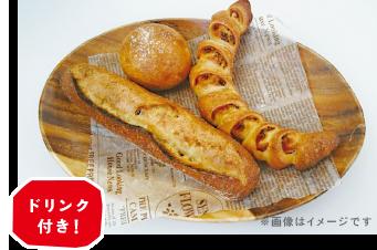 Boulangerie 6 エピ&ミニバタールを作ろう!初級編