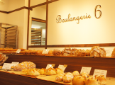 Boulangerie 6(ブーランジュリー シス)