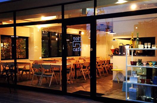 cafe tori(カフェ トリ)